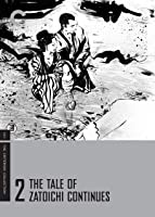 Zatoichi: The Blind Swordsman - The Tale of Zatoichi Continues