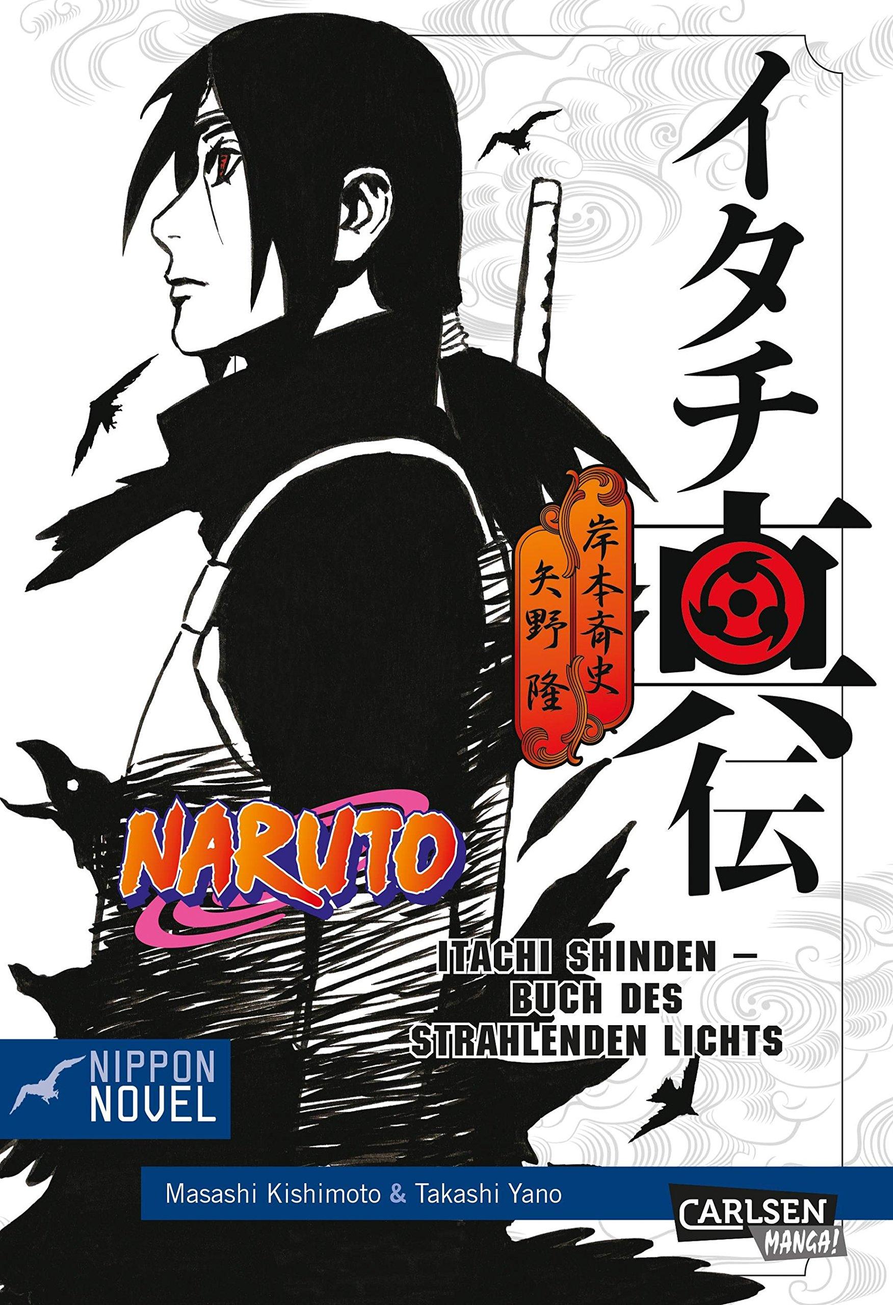 Naruto Itachi Shinden - Buch des strahlenden Lichts