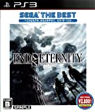 End of Eternity SEGA THE BEST - PS3
