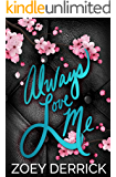 Always Love Me: A Standalone Second Chance Romance
