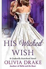 His Wicked Wish: A Cinderella Sisterhood Novel (Cinderella Sisterhood Series Book 5) Kindle Edition
