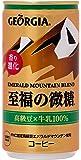 コカ・コーラ エメラルドマウンテンブレンド 至福の微糖 缶 コーヒー 185g×30本