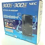 日本電気 AtermWG600HP PA-WG600HP
