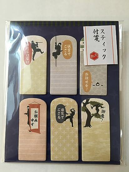 Daiso Japón Ninja corto Sticky Note 6 diseños X 15 hojas ...