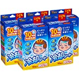 PHARMA CHOICE 冷却贴 儿童用 18片装 (3片×6袋)×5盒