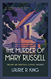 Murder of Mary Russell, The (Mary Russell & Sherlock Holmes)