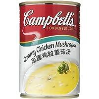 Campbell's Creamy Chicken Mushroom Soup, 305g