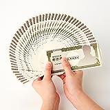 【プロ用】札勘練習紙幣セット(練習紙幣100枚+予備・紙帯2枚・カミクール1個)【高品質の日本製】 札勘定