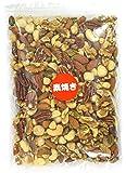 究極の素焼き7種の ミックスナッツ 500g 製造直売 無添加 無塩 無植物油