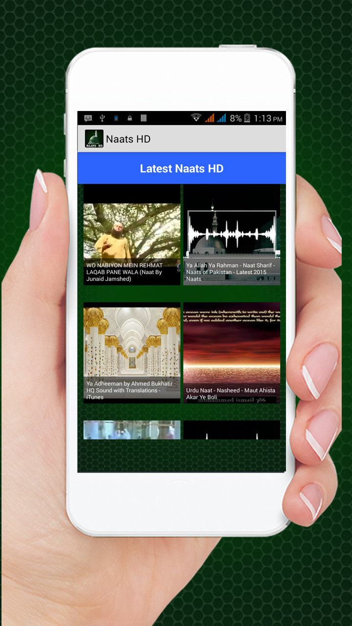 Amazon com: Free Madni Naats HD: Appstore for Android