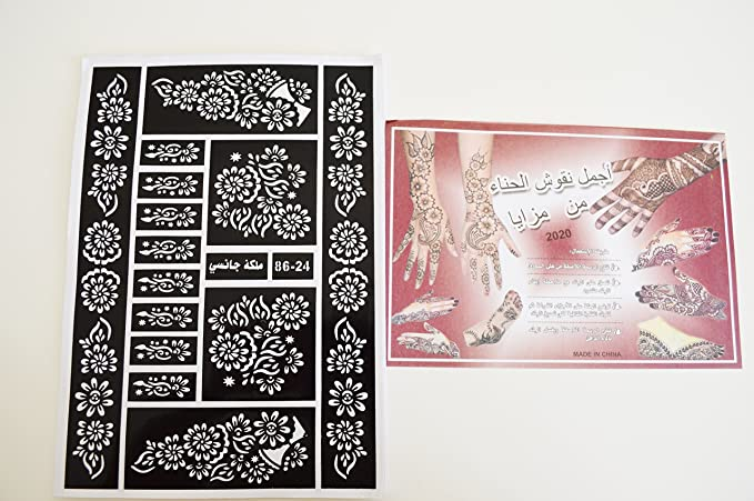 photo regarding Printable Henna Stencils referred to as 12 Sheets of Henna Stickers Tattoo Bodyart Mehndi Stencil (12 Sheets)