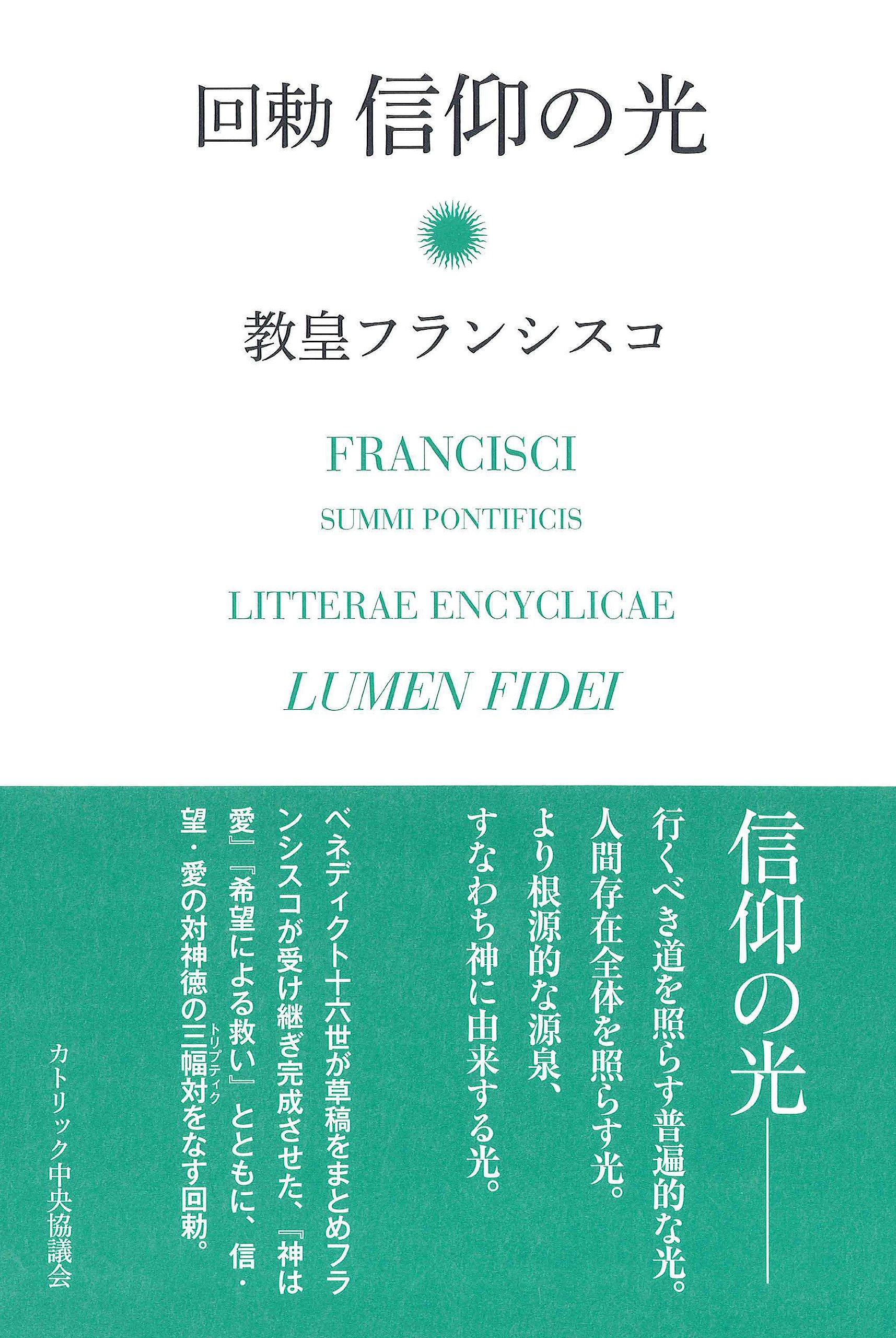 Shinko no hikari : Kaichoku. PDF Text fb2 book