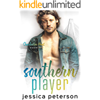 Southern Player: A Brother's Best Friend Romance