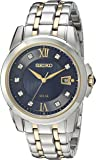 Seiko Men's Japanese Quartz Stainless Steel Watch, Color:Two Tone (Model: SNE428)
