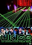 U-KISS 1st JAPAN LIVE TOUR 2012(仮) (2枚組DVD)