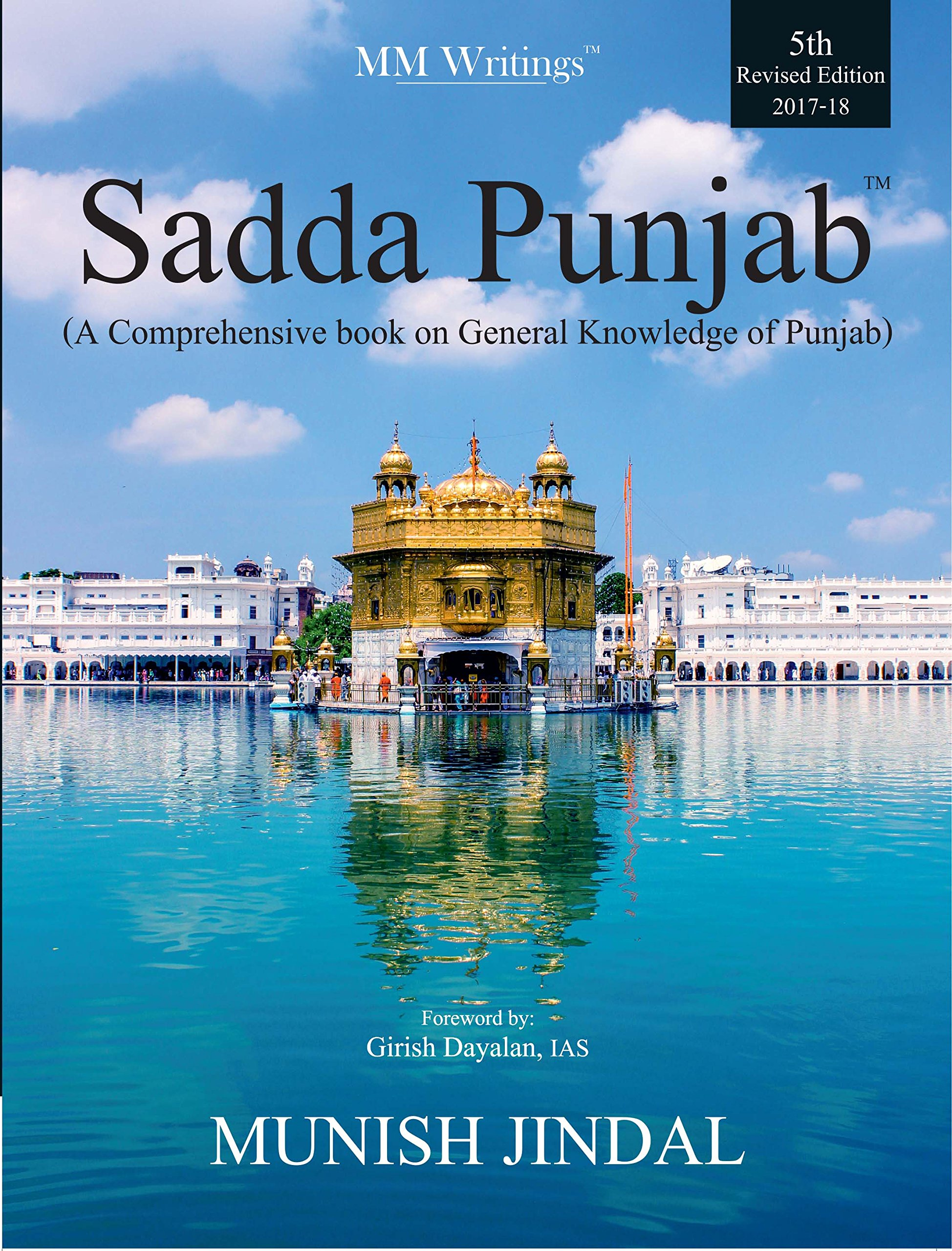 Sada Punjab Book Pdf