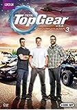 Top Gear: The Complete Third Season [DVD] [Region 1] [US Import] [NTSC]