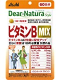 ディアナチュラスタイル ビタミンB MIX 60粒 (60日分)