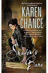 Shadow's Bane (Dorina Basarab Book 4) Kindle Edition