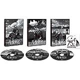 隠密剣士 第1部 HDリマスター版DVD3巻セット<宣弘社75周年記念>