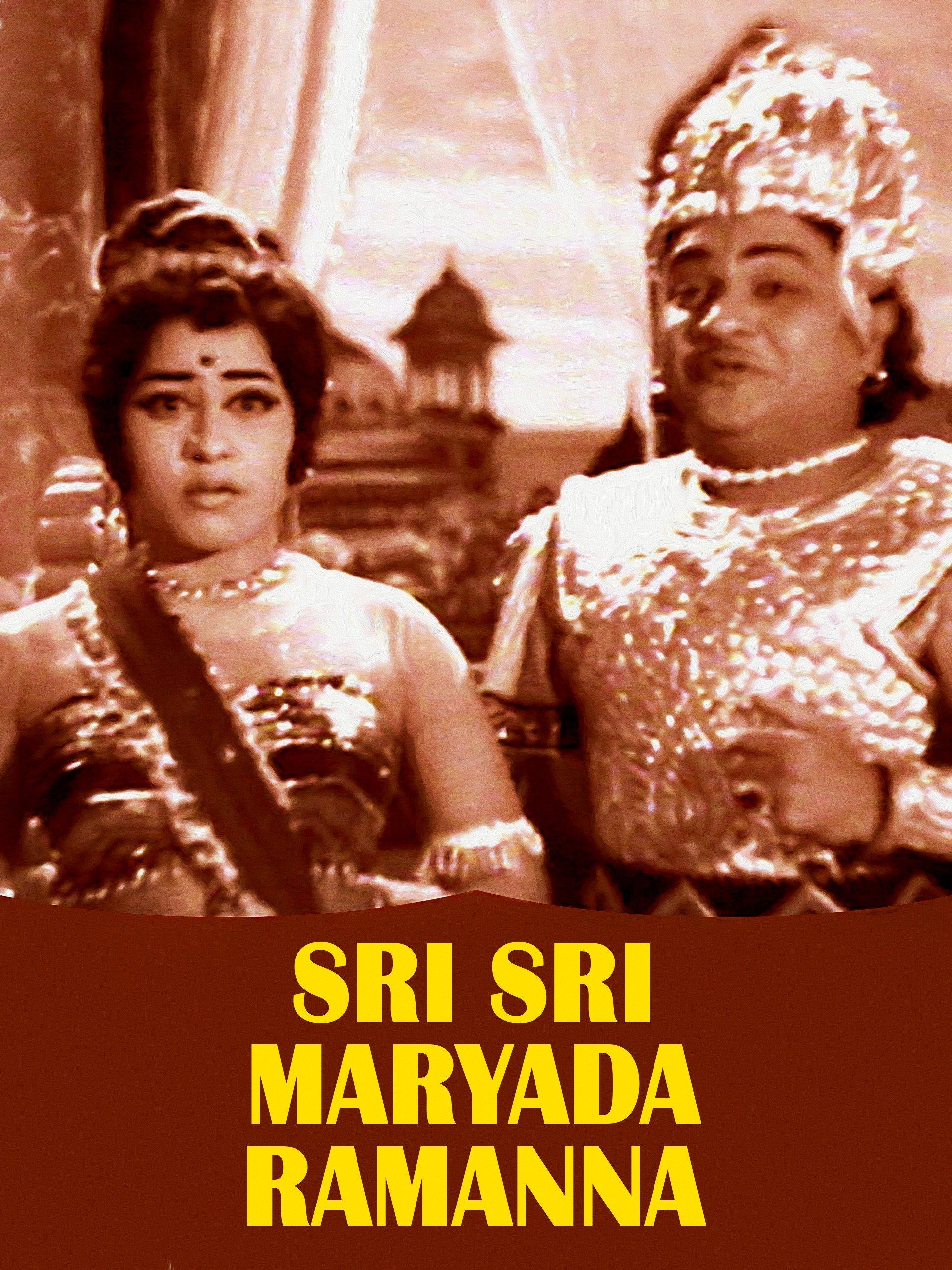 Amazon Com Watch Sri Sri Sri Maryada Ramanna Prime Video