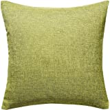U'Artlines クッションカバー 枕カバー 綿麻 正方形 装飾枕ケース シンプル 雰囲気 部屋飾り (グリーン)