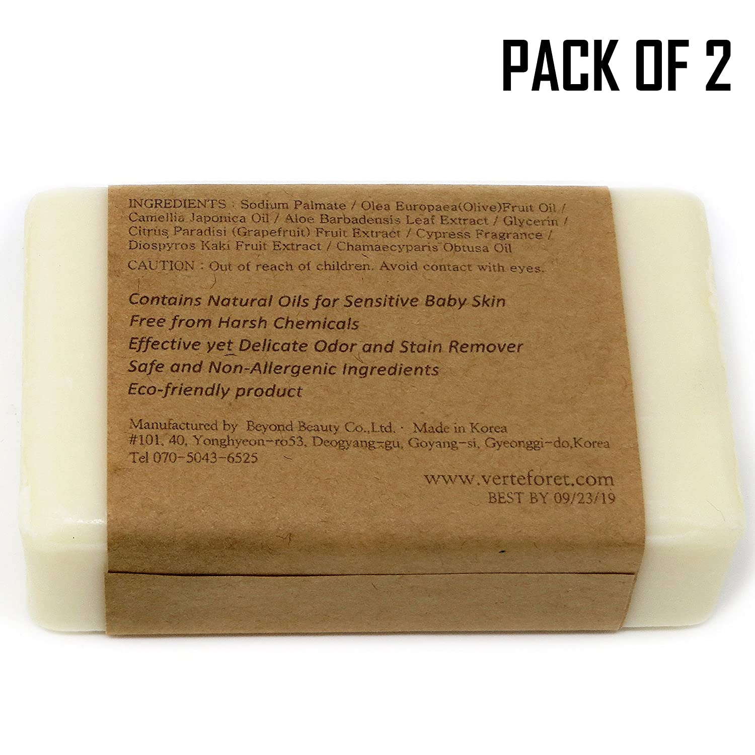 All Natural Baby Laundry Soap Bar Pack Of 2 Stain Korea Remover Clothes New Born Washing For