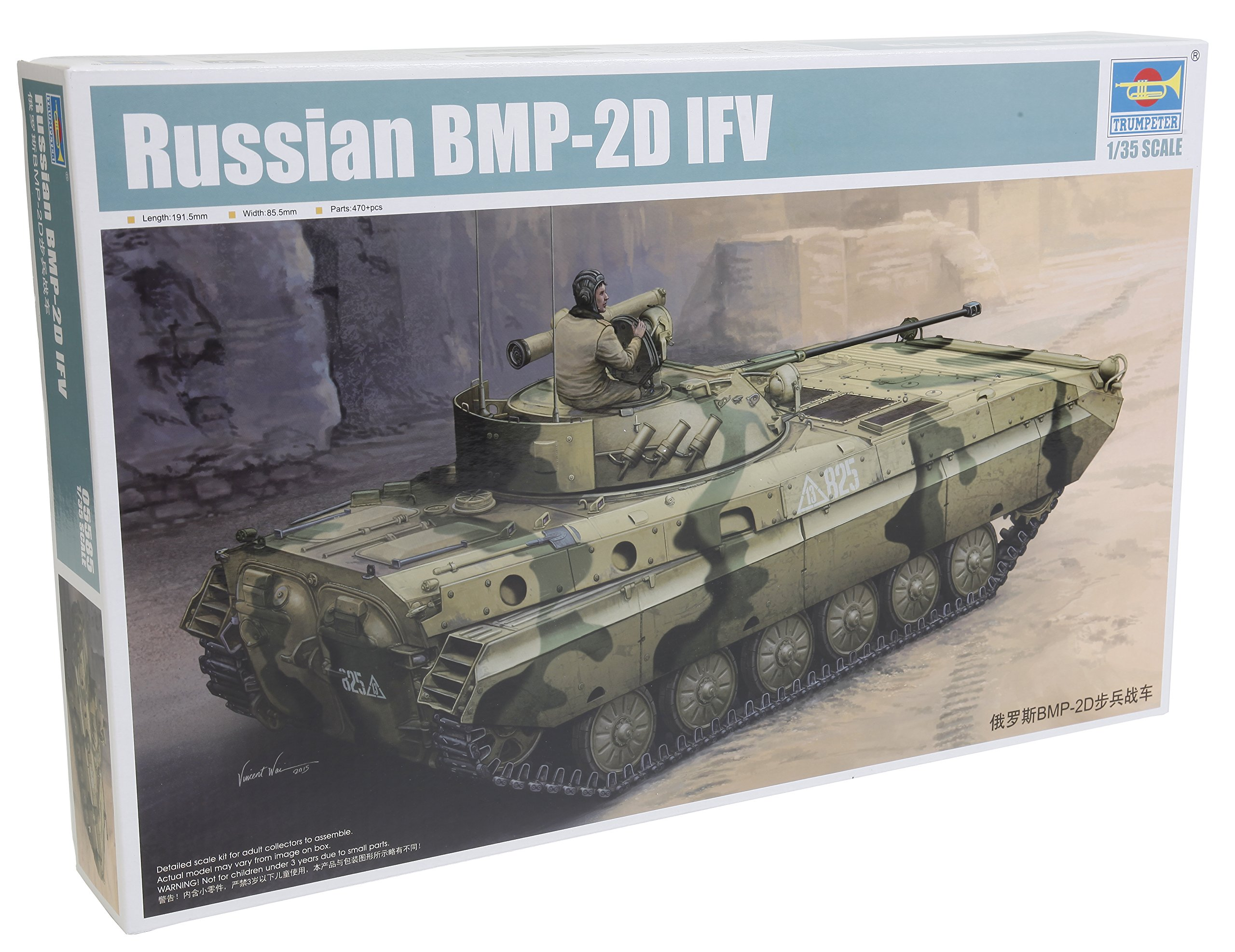 Trumpeter Russian BMP-2D IFV Model Kit (1/35 Scale)