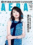 AERA12/05号