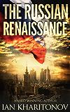The Russian Renaissance (Sokolov Book 1) (English Edition)