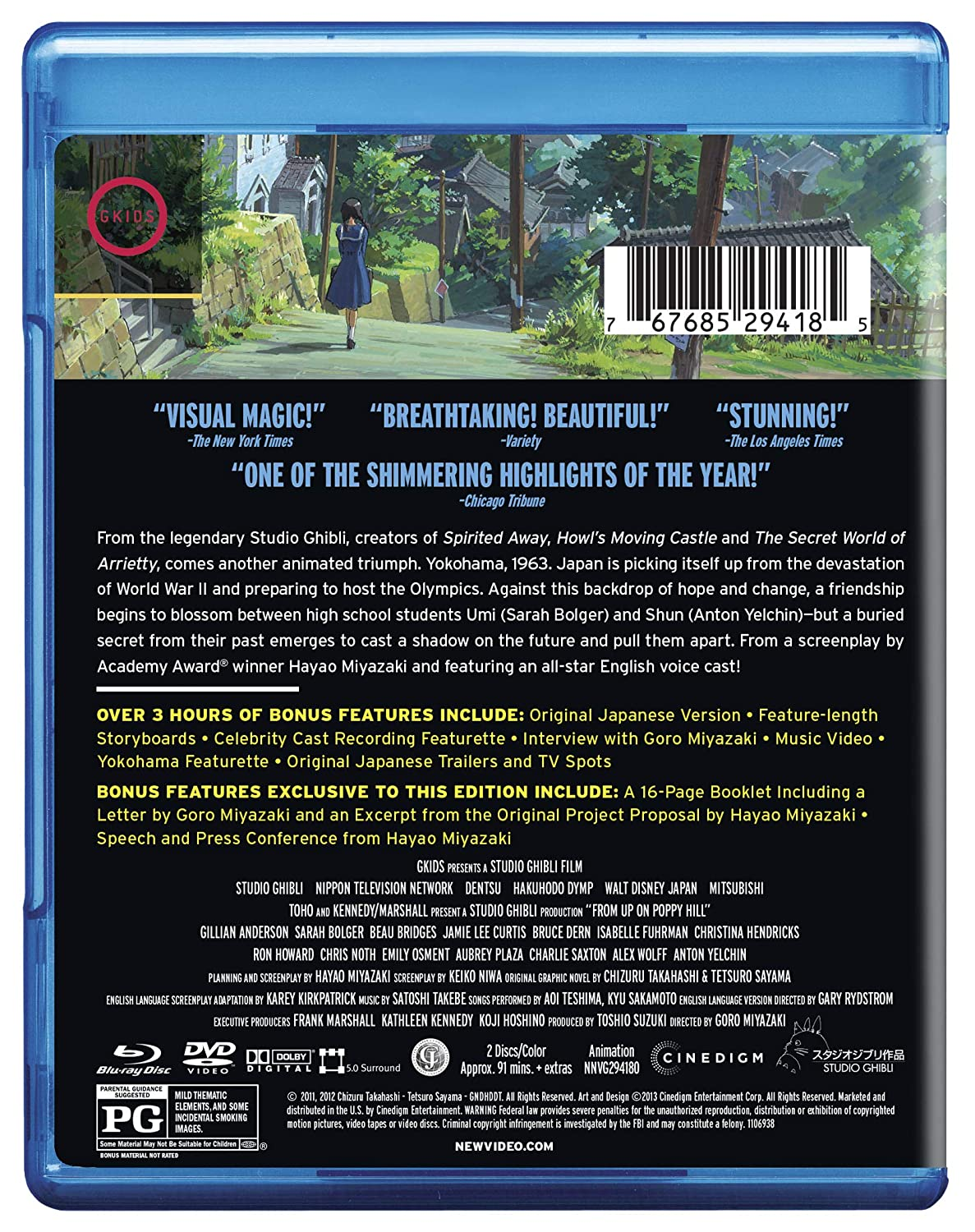 Amazon.com: From Up on Poppy Hill (Blu-ray / DVD Combo Pack ...