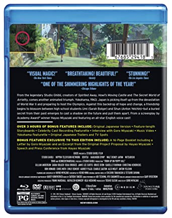 Amazon com: From Up on Poppy Hill (Blu-ray / DVD Combo Pack