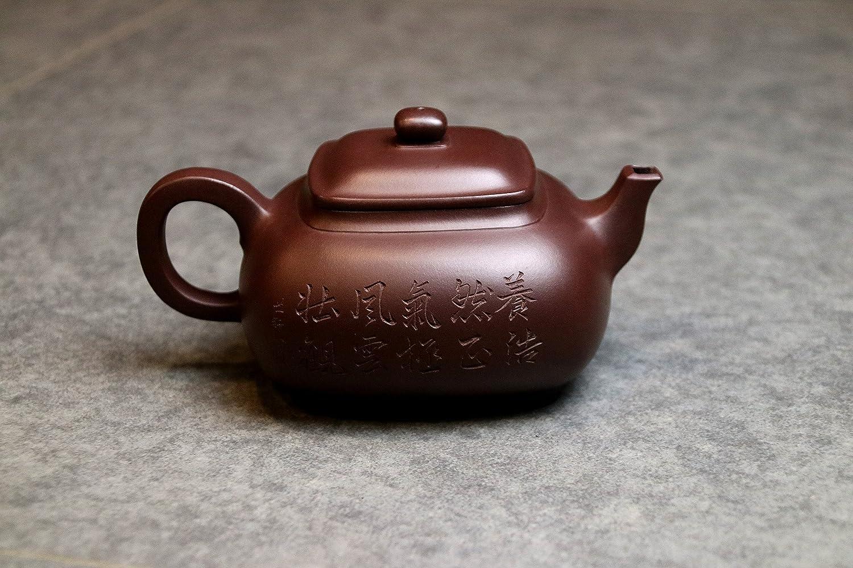 Teapot 80626JZ