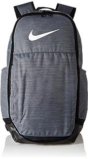 Nike Brasilia XL Backpack GFX Cool GreyBlackWhite