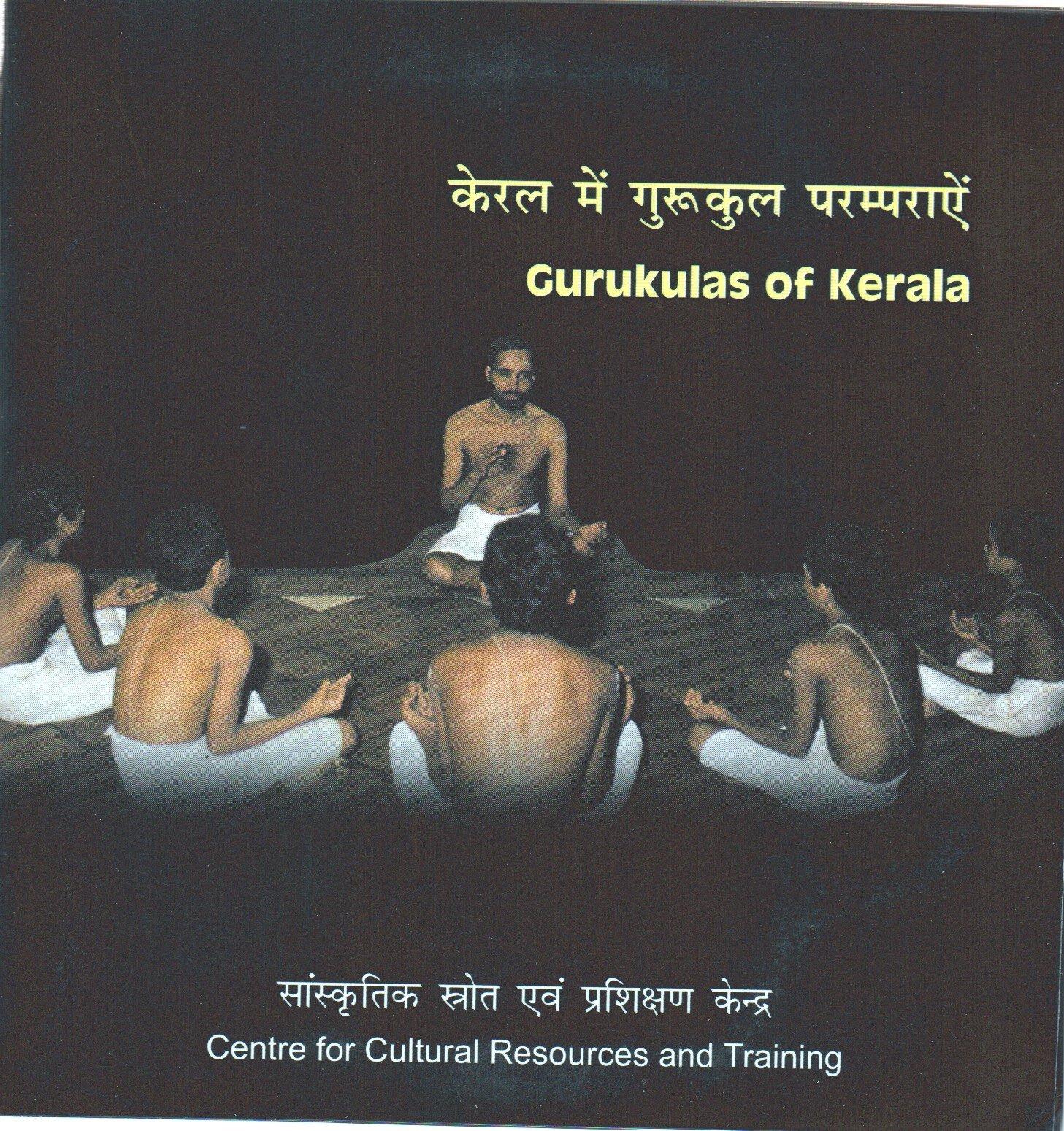 Download Gurukulas of kerala (only DVD) ebook