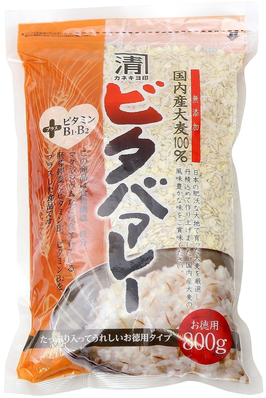 愛国的な監査プーノ2019年6月収穫!紫もち麦ごはん ダイシモチ 1kg 国産 高栄養 送料無料 人気 1キロ 岡山産