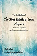 The Kabbalah of The First Epistle of John Chapter 5