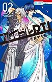 アイドルDTI 2 (花とゆめコミックス)