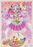 HUGっと!プリキュア vol.3 [DVD]