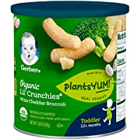 Gerber Organic Lil' Crunches Baked Corn Snack White Cheddar & Broccoli (Pack of 6)