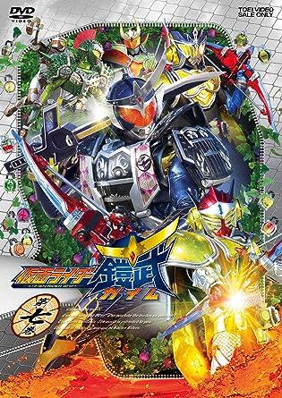 「鎧武 dvd 7」の画像検索結果