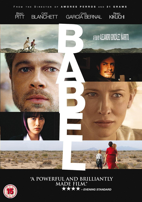 Babel Dvd Amazon Co Uk Brad Pitt Cate Blanchett Gael Garcia