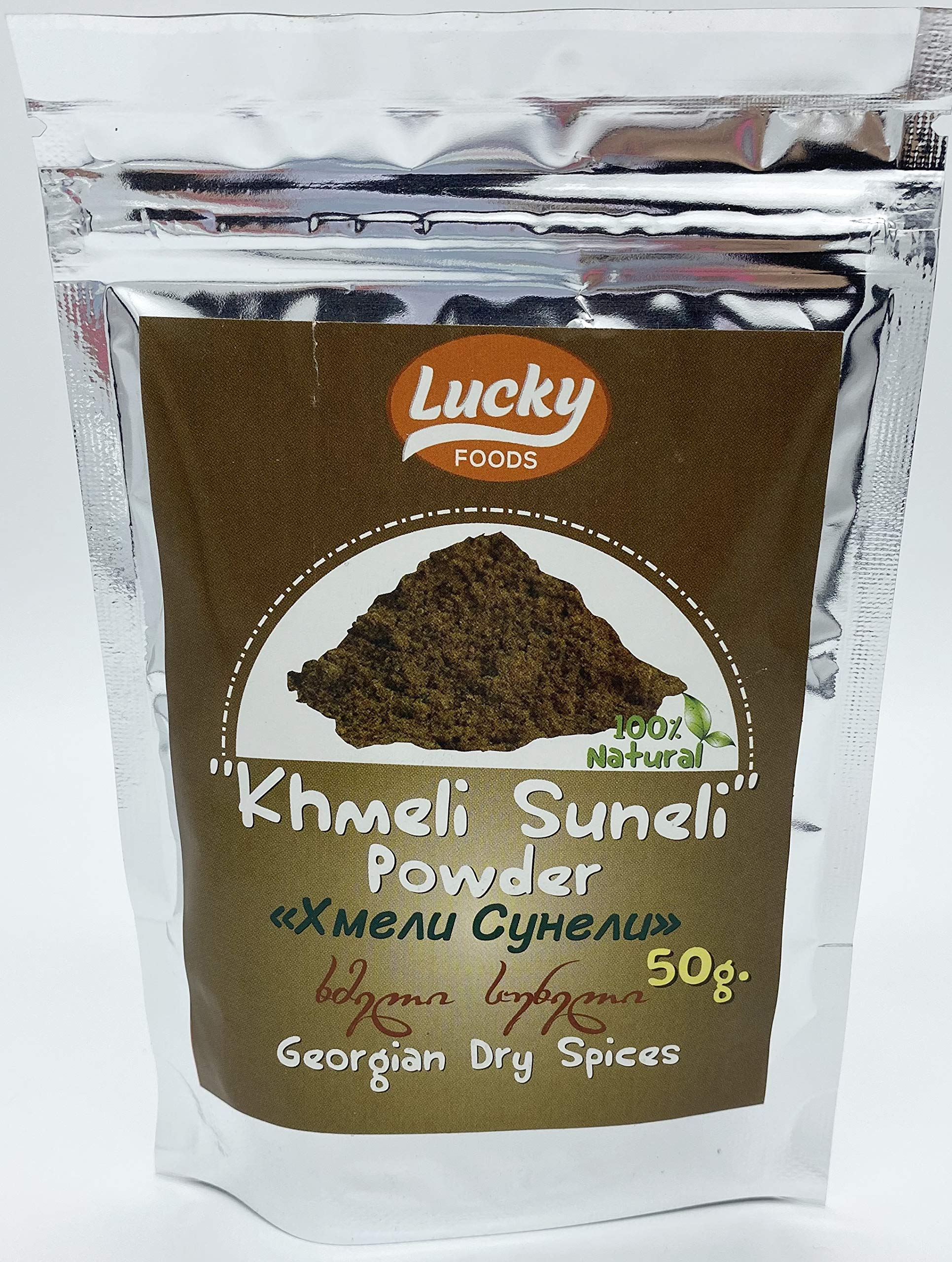 Khmeli Suneli 1.8 Ounce / 50 Gr, 100% Natural Dry Spice, Imported from Georgia