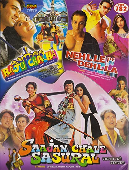 latest tamil movie download app