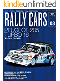 RALLY CARS Vol.03