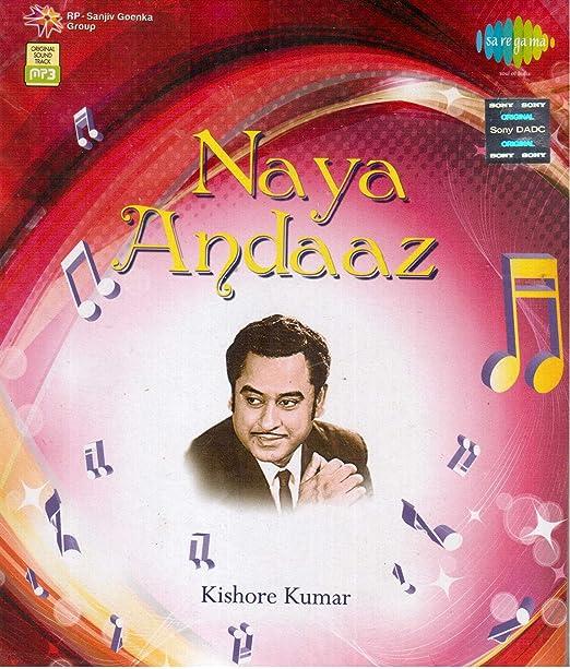 free Andaz Naya Naya