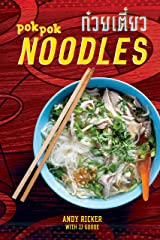 POK POK Noodles: Recipes from Thailand and Beyond [A Cookbook] Hardcover