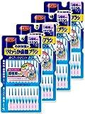 【まとめ買い】小林製薬のやわらか歯間ブラシ 細いタイプ SSSS-Sサイズ ゴムタイプ(糸ようじブランド) 20本×4個