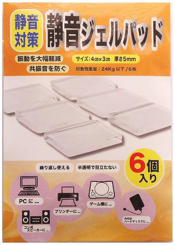 パリティ時計回りバルコニーUCEC 2.5インチHDD/SSD用→3.5インチサイズ変換ブラケット HDD/SSD用サイズ変換ブラケットキット 電源ケーブルと2x SATAケーブルなど付き (2 x ブラケットフレーム)