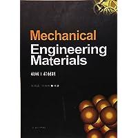 Mechanical Engineering Materials(机械工程材料)